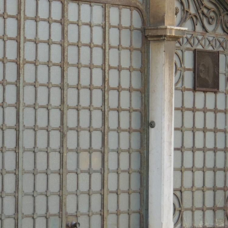 Part of a door